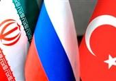 نخستین نشست بین پارلمانی روسیه، ایران و ترکیه در مسکو