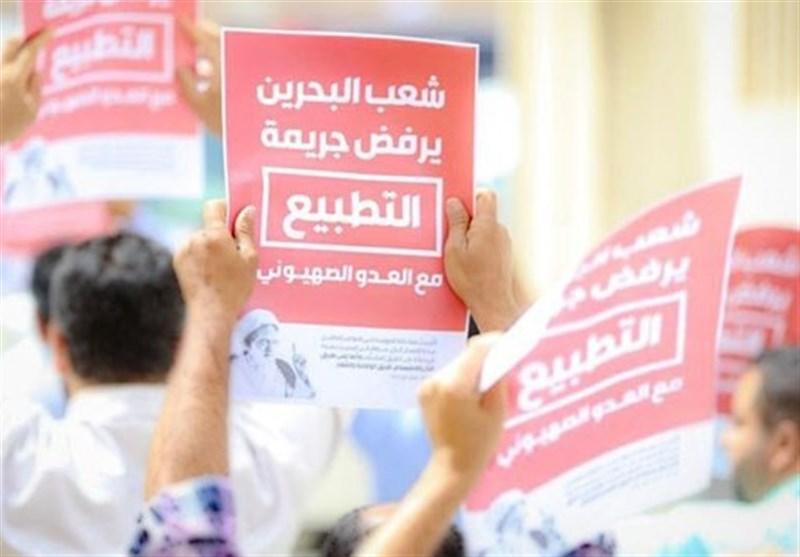 ادامه مخالفت بحرینیها با عادیسازی روابط با اسرائیل