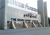 Iran Bids for Hosting Rights of Asian Cup 2027
