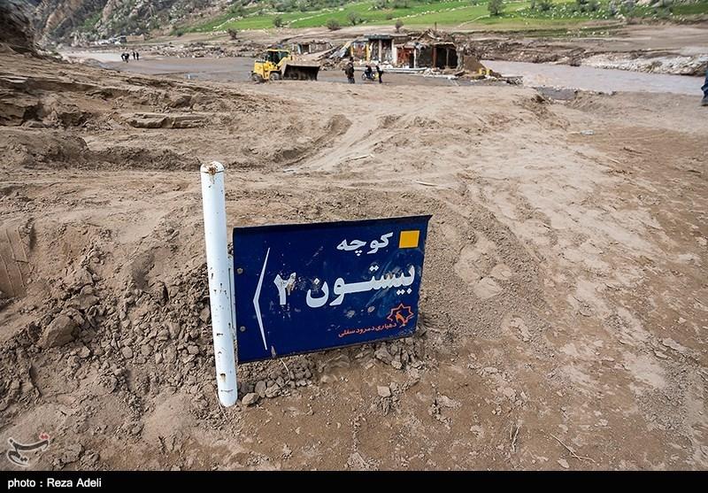 افزایش 400 تنی سهمیه گوشت و مرغ در مناطق سیل زده خوزستان