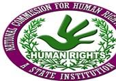 ہیومن رائٹس واچ اور ایمنسٹی انٹرنیشنل کی سعودی عرب پر سخت تنقید