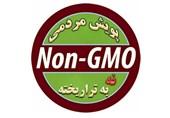 """«نه» بزرگ 200 هزار نفری به """"تراریخت""""؛ ما غذای سالم و ارگانیک میخواهیم"""