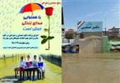 پویش 14 میلیون دانشآموز/هر مدرسه یک پایگاه کمک به مناطق سیلزده