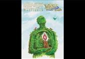 نامزدهای نهایی چهره هنر انقلاب اسلامی اعلام شدند