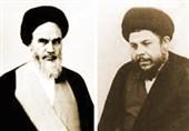 روایتی از ولایتمداری شهید محمدباقر صدر نسبت به امام خمینی