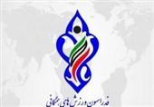 برگزاری انتخابات فدراسیون ورزشهای همگانی در موعد مقرر