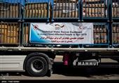 هشدار هلال احمر و دادستانی کل به فروشندگان اقلام امدادی
