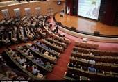مراسم روز ملی فناوری هستهای در نیروگاه اتمی بوشهر به روایت تصویر