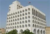 عراق مظلوم فلسطینی عوام کی حمایت جاری رکھے گا