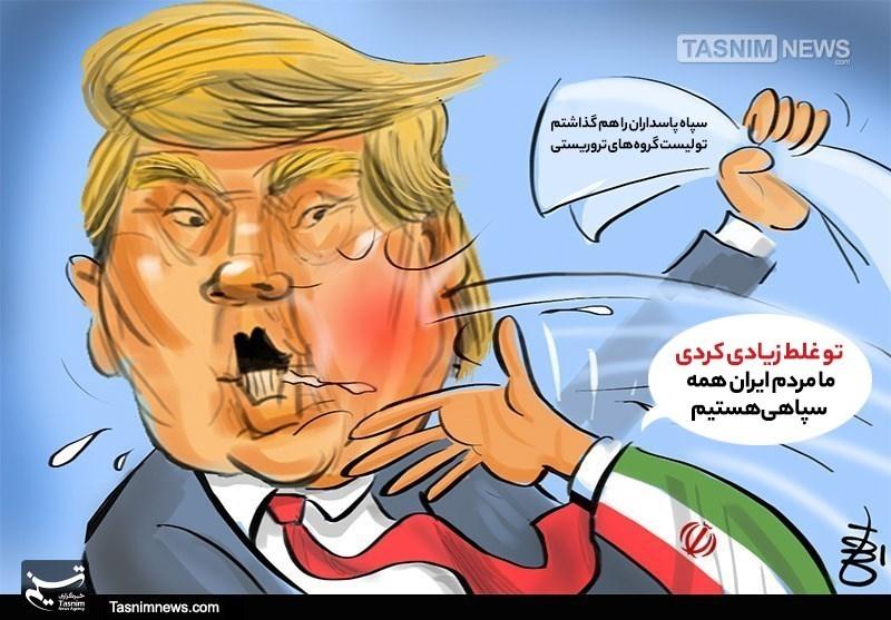 یک روزنامه آلمانی بررسی کرد: وقتی محاسبات ترامپ درباره ایران درست از آب در نمی آید
