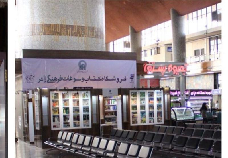 ایجاد قفسه کتاب در قطارهای مسافربری تا راهاندازی پاتوق کتاب در حرم امام رضا (ع)