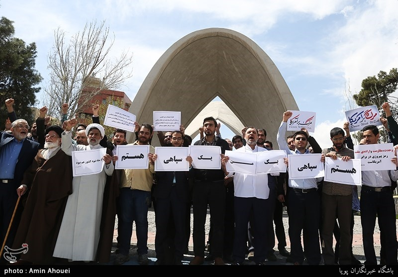تجمع دانشگاهیان دانشگاههای تهران در حمایت از سپاه پاسداران