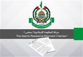حماس تستنکر بشدة استمرار التصریحات اللامسؤولة لوزیر خارجیة البحرین