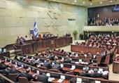 پارلمان رژیم صهیونیستی رسما منحل شد