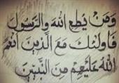 فضیلت حضرت عباس(ع) در بیان امام صادق(ع)
