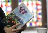 عاشقانههای باغ سیب؛ نگاهی به داستانهای «حوای سرگردان»