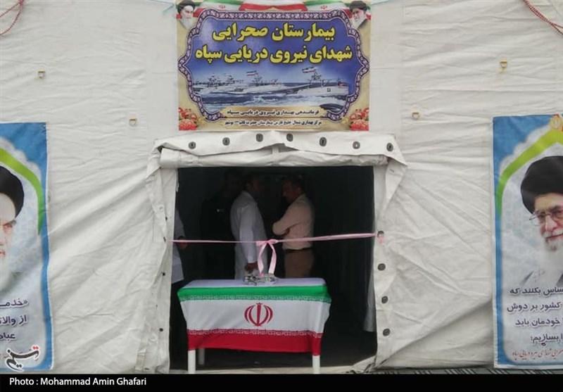 بیمارستان صحرایی نیرو دریایی سپاه برای سیلزدگان خوزستان راهاندازی شد+تصاویر