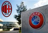 فوتبال جهان| مذاکره میلان با یوفا برای تبعید داوطلبانه از لیگ اروپا