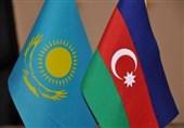 جمهوری آذربایجان و قزاقستان به دنبال توسعه بیشتر روابط اقتصادی