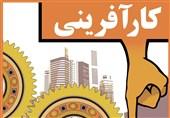 «بومگردی در نهالستان گل و گیاه»، شگرد کارآفرین خوزستانی برای اشتغالزایی و جذب گردشگر