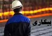 بیکاری کارگران بر اثر شیوع کرونا / 6400 گلستانی برای دریافت بیمه بیکاری ثبتنام کردند