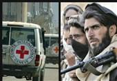 افغانستان میں سیکیورٹی فورسز پر طالبان کا حملہ، 23 اہلکار ہلاک
