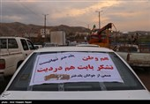 گزارش ویدئویی تسنیم/ حضور فعال موکبهای اربعین در مناطق سیلزده