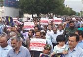 راهپیمایی مردم یزد در حمایت از سپاه پاسداران برگزار شد