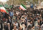 راهپیمایی حمایت از سپاه پاسداران با حضور پرشور مردم قزوین برگزار شد