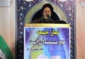 خطیب جمعه یاسوج: نیروهای نظامی ایران همواره بیدار و هوشیار هستند