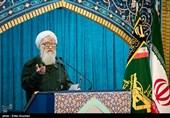 آیتالله موحدی کرمانی: آمریکا مادر تروریسم است/ نفوذ ایران در منطقه ترامپ را دیوانه کرده است