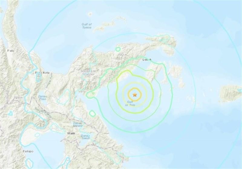 Magnitude 6.8 Earthquake Triggers Tsunami Alert South of Indonesia