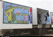 IRGC Assures Iranians of Unwavering Support in War on COVID-19