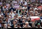 جمعه؛ برگزاری راهپیمایی حمایت از بیانیه شورای عالی امنیت ملی
