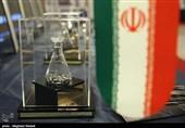 تہران میں جوہری صنعت کی نمائش