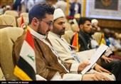 مرحله نیمه نهایی مسابقات بینالمللی قرآن از فردا آغاز میشود/ رقابت 120 شرکتکننده از 70 کشور
