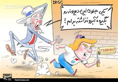 کاریکاتور/ گربهرقصانی آمریکا علیهسپاه بهجایی نخواهدرسید