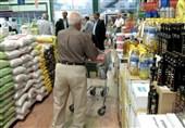 قیمت تمامشده کالا در کردستان بیشتر از استانهای دیگر کشور است