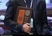 اختتامیه مسابقات بینالمللی قرآن امشب برگزار میشود