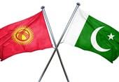 2600 دانشجوی پاکستانی در دانشگاه های قرقیزستان تحصیل می کنند