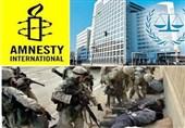 انتقاد عفو بینالملل از مخالفت دادگاه لاهه با بررسی جنایات جنگی آمریکا در افغانستان