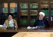 اطلاعیه ستاد رئیسی: تصمیم گرانی بنزین، زمان و نحوه اجرای آن در دولت اتخاذ شد