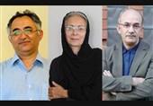 اسامی چکیده مقالات هفتمین سمینار بینالمللی نمایشهای آیینی و سنتی اعلام شد