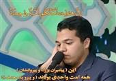 تلاوت دانشآموز منتخب ایرانی در مصلای امام خمینی(ره) + فیلم
