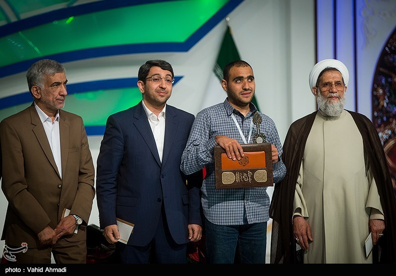 مراسم اختتامیه سی و ششمین مسابقات بین المللی قرآن