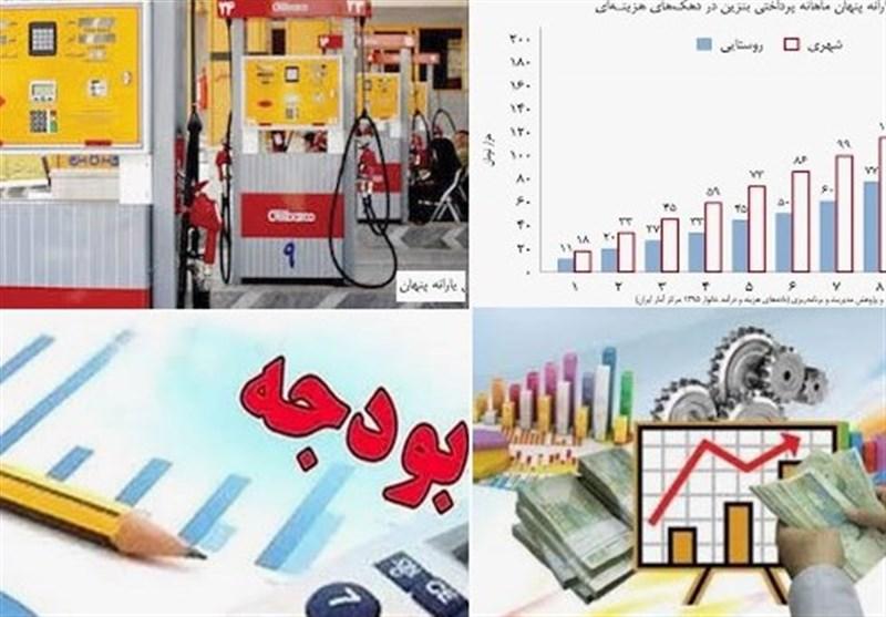 توزیع ناعادلانه یارانه پنهان/دهک ثروتمند 23 برابر اقشار محروم از یارانه بنزین منتفع شد+ جدول