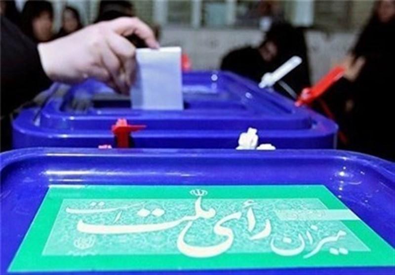 مجریان و ناظران انتخابات مجلس در صورت عدم انجام تکالیف مجازات میشوند