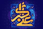 سرودههایی در مدح علی اکبر(ع): «شاه امروز آفریده شاهکار دیگری»