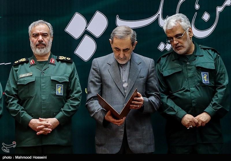 همایش من یک سپاهی ام در سازمان مرکزی دانشگاه آزاد اسلامی