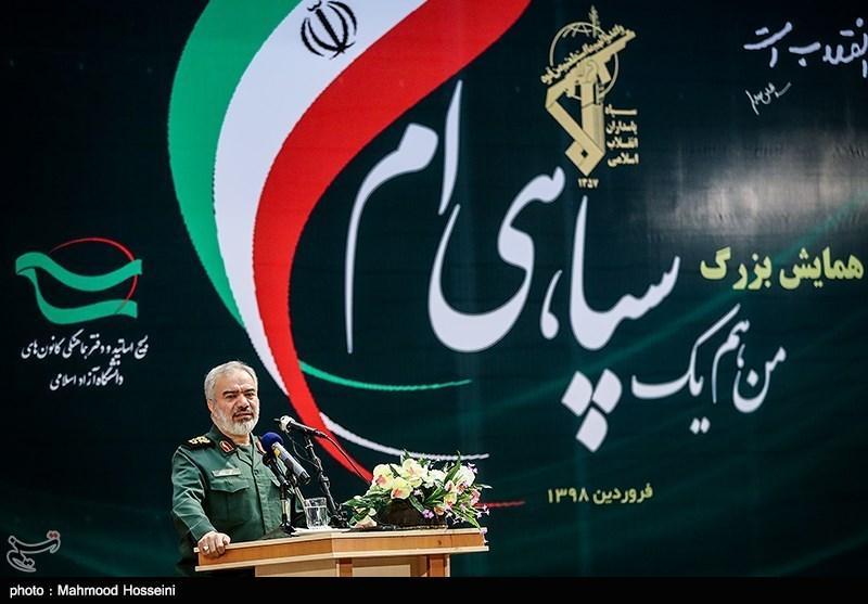 سخنرانی سردار علی فدوی معاون هماهنگکننده سپاه در همایش من یک سپاهی ام در سازمان مرکزی دانشگاه آزاد اسلامی